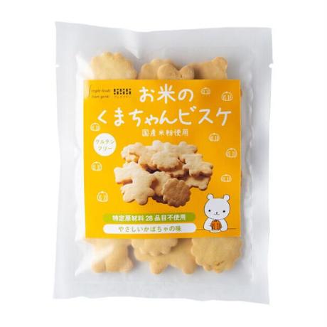 お米の くまちゃんビスケ(30g)