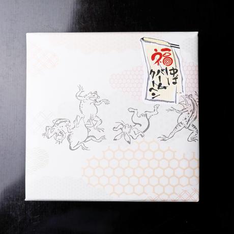 福ゆばバームクーヘン (カット10個入)