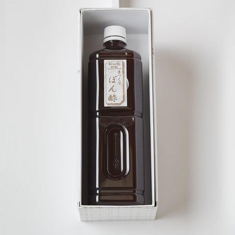 ぽん酢(1ℓ)