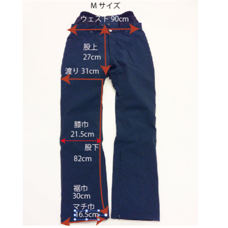 L.A.B. 4WAYPANTS WINE RED(ブラウン)