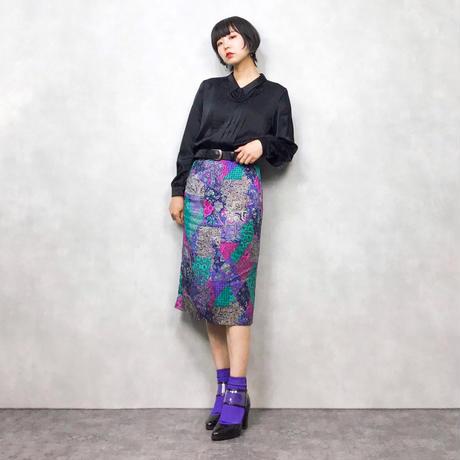 LIBRE patterned all over set up skirt