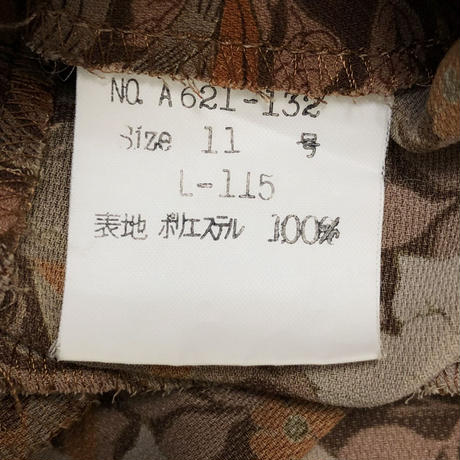5d255dcb4c80643f0132f681