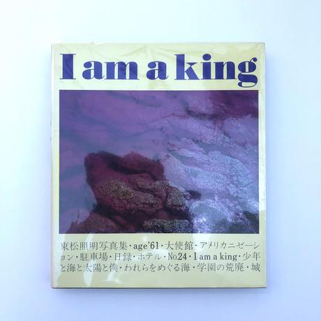 I am a king  東松照明写真集