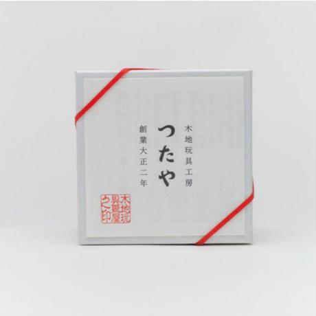 【飾りコマ】ギフトBox