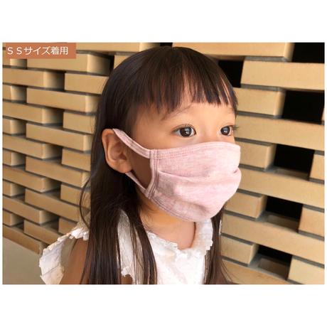 オーガニックコットンマスク(サクラ)