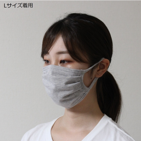 オーガニックコットンマスク(タチアオイ)