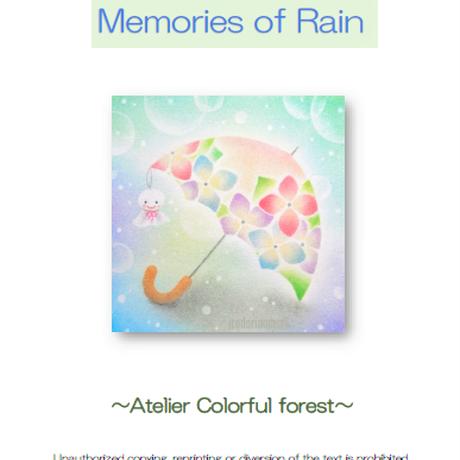 "Text course ""Memories of Rain"" (PDF version)"