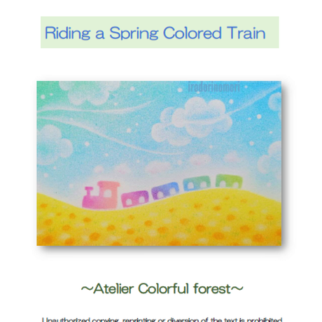 """Text course """"Riding the spring train """" (PDF version)"""