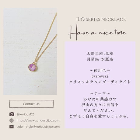 【セミオーダー】ILO シリーズネックレス(数十色から1色選定)