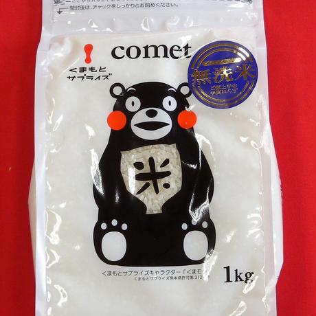 【精米/新米】R2年度産 無洗米だモン。(6kg)