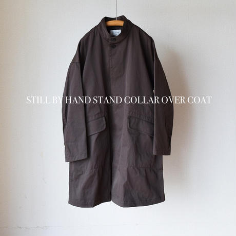 【ノーカラー好きの皆さま!】STILL BY HAND スティルバイハンド スタンドカラー オーバーコート ブラック/ブラウン
