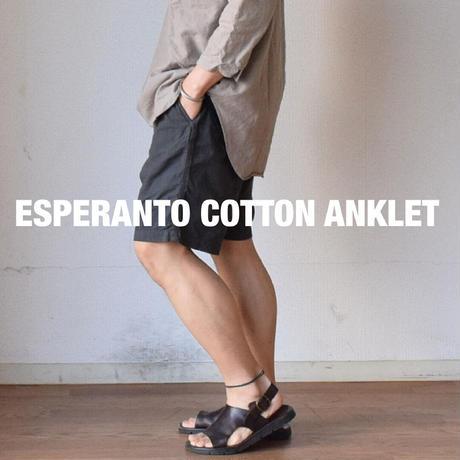 Esperanto COTTON CORD ANKLET エスペラント コットンコードアンクレット