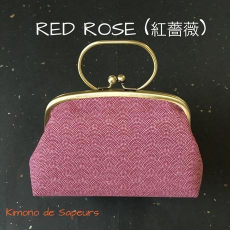 Ring pouch  ~Kimono de Sapeurs~