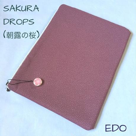Travel case  ~EDO(江戸小紋柄)~