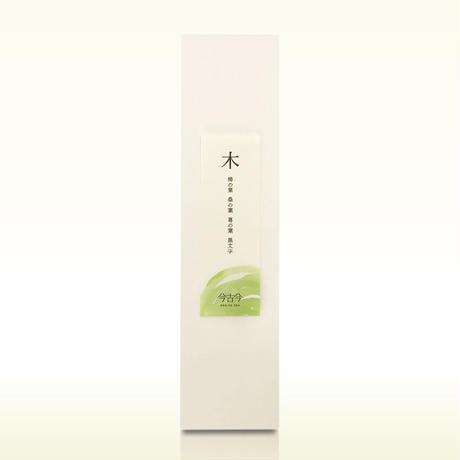 「五行相生」セット−'水生木'