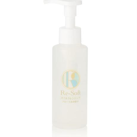 Re-Soft リソフト オイルクレンジング マイルド 130ml セラミド配合 柔らかなフローラルの香り