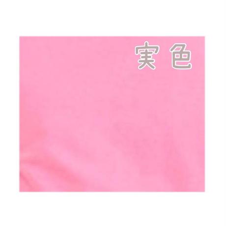Tシャツ【セーフティーピンク】
