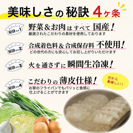 [送料込]特製生餃子(50個・特製タレ付き)【チャオチャオ】