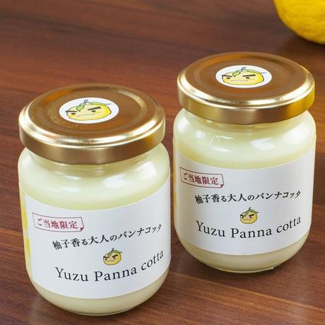 [送料込]柚子香る大人のパンナコッタ(6個セット)【Speranza】