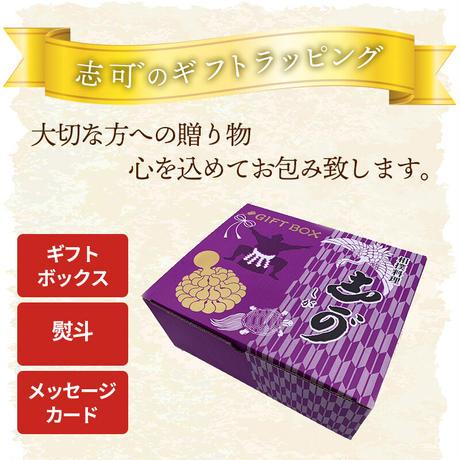 [送料込]【ギフトBOX付き】塩ちゃんこ鍋セット(2人前)【志可゛(しが)】