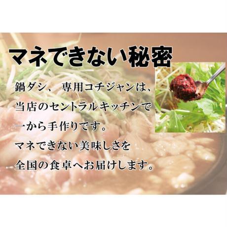[送料込]鉄板鍋ファミリーセット【元(はじめ)】
