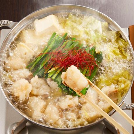 [送料込]塩もつ鍋セット(3〜4人前)【志可゛(しが)】
