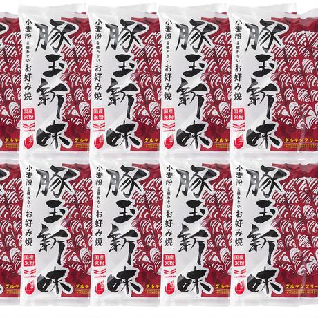 [送料込]千房 グルテンフリーお好み焼(豚玉新味) 10枚セット(GF10)【千房】