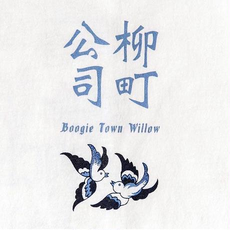 TACOMA FUJI RECORDS /BOOGIE TOWN WILLOW / 柳町公司 (LS) designed by Jerry UKAI / タコマフジ / ジェリー鵜飼 / ホワイト
