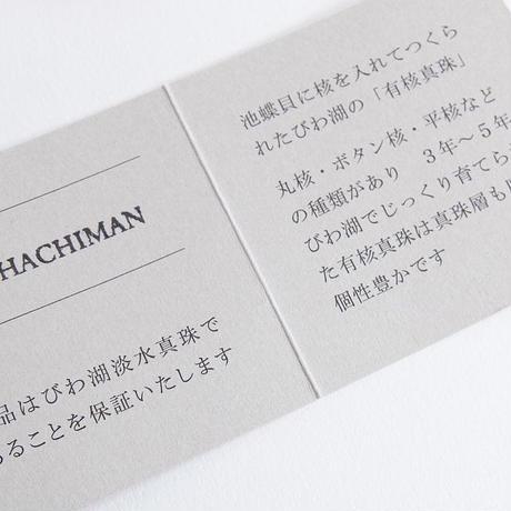 神保真珠商店 / びわ湖真珠 / 組紐 / ネックレス