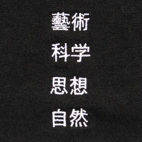 TACOMA FUJI RECORDS / 芸術科学思想自然 / タコマフジ  / ブラック