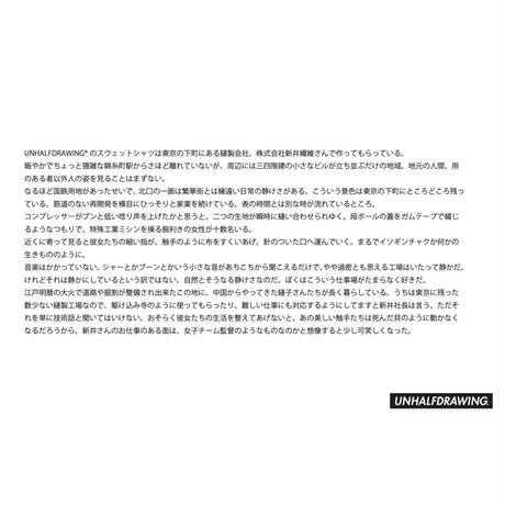 UNHALF DRAWING / SHORT SLEEVE SWEAT / BOX LOGO / KHAKI
