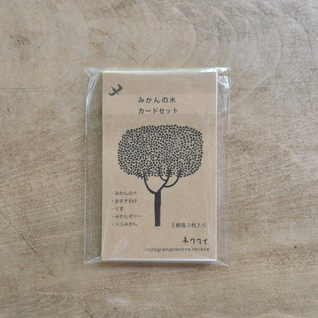 ネクタイ / カードセット・みかんの木