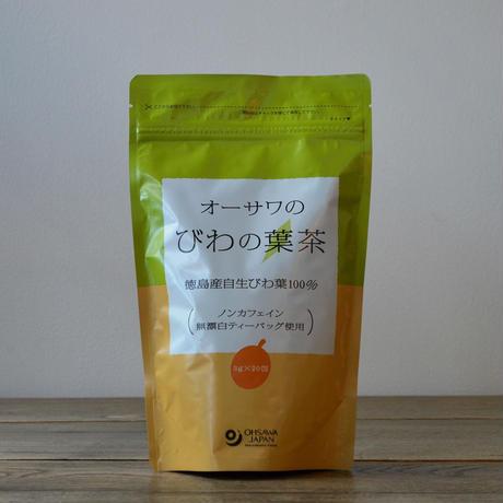 オーサワ / びわの葉茶