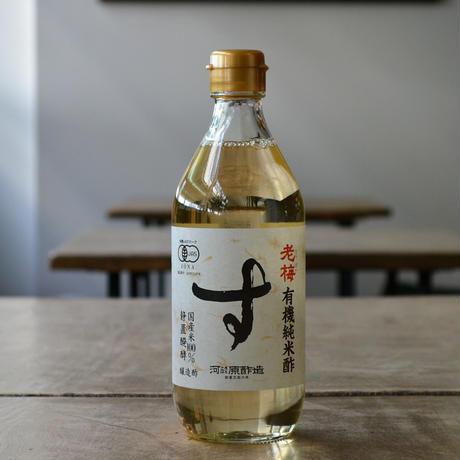 河原酢造 / 老梅 有機純米酢