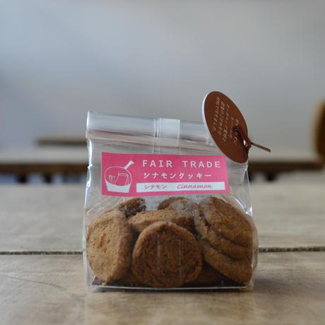 ネパリ・バザーロ / シナモンクッキー