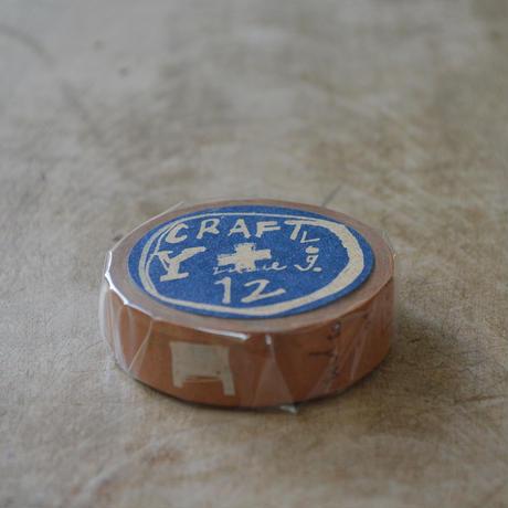 CRAFTLog. / グラフィティB マスキングテープ 1巻パック(キャメル)