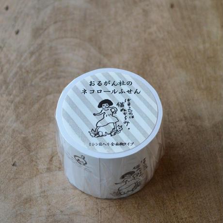 おるがん社 / ネコロールふせん(46mm幅)