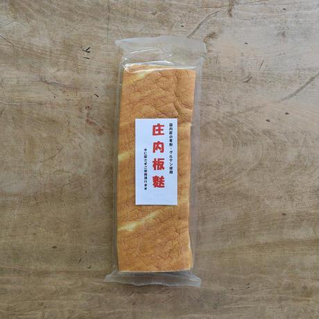 阿蘇食品 / 庄内板麩