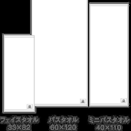 SHINTO TOWEL / YUKINE フェイスタオル