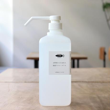 ミモレ農園 / お野菜から生まれた 除菌アルコール70・1Lボトル