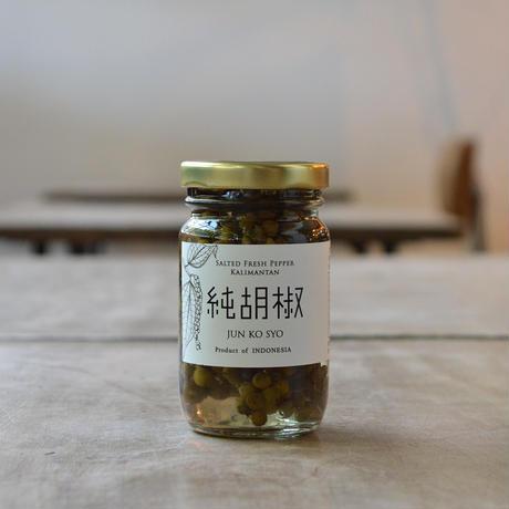 仙人スパイス / 純胡椒