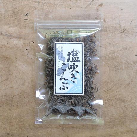 道南伝統食品協同組合 / 塩吹き昆布