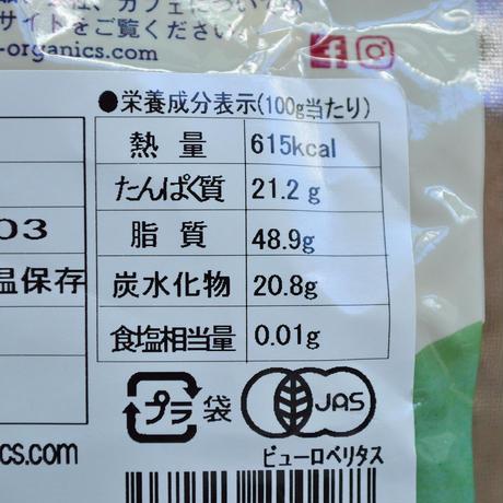 アリサン / 有機カシューナッツ(生・無塩)