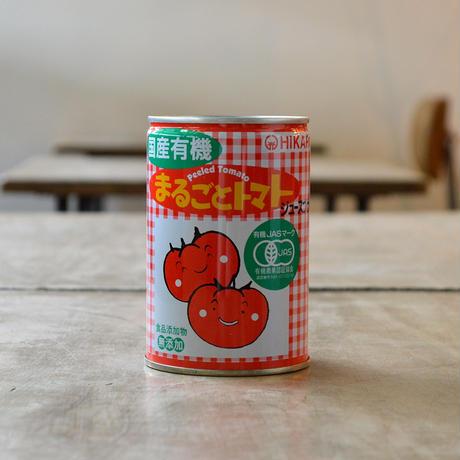 光食品 / 国産有機まるごとトマト