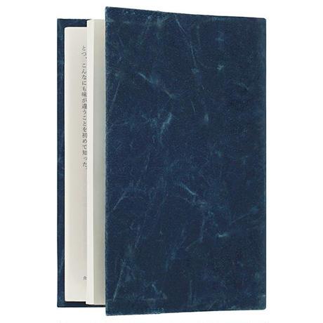 SIWA 紙和 / ブックカバー 文庫サイズ
