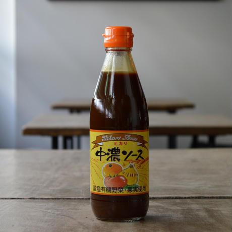 光食品 / ヒカリ 中濃ソース