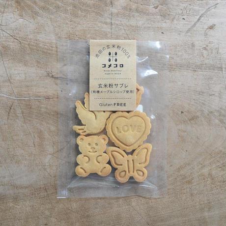 コメコロ / 玄米粉サブレ