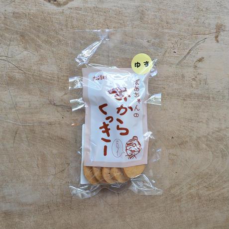 きとうむら / おからクッキー・ゆず