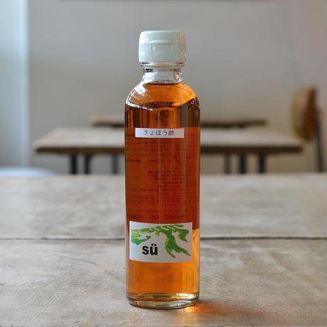 酢造発酵場スー / きょほう酢