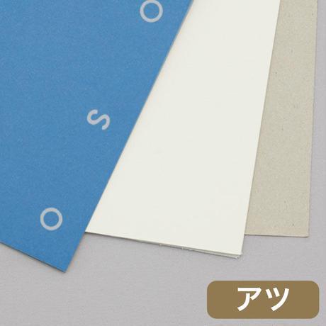 月光荘 / スケッチブック 4F(大)アツ無地